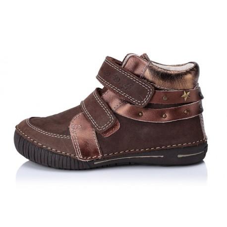Šokoladinės spalvos batai mergaitei 25-30d.