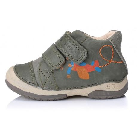 Haki spalvos batai berniukams 19-24 d.