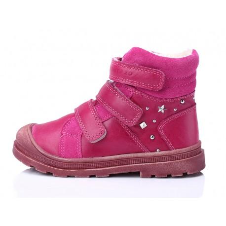 Rožiniai batai su pašiltinimu 21-26 d.