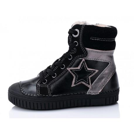 Juodi batai su pašiltinimu 25- 30 d.