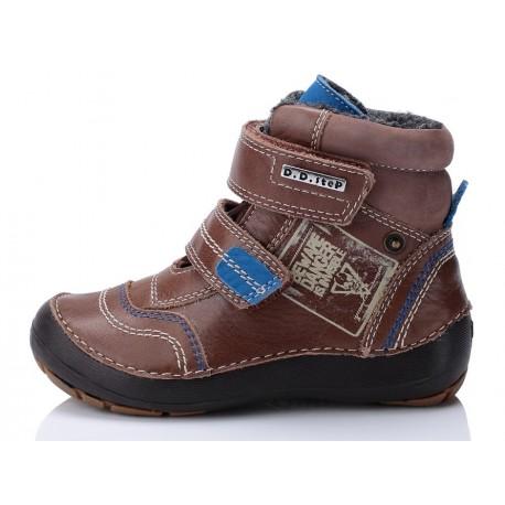 Šokoladinės sp. batai su pašiltinimu 25-30 d.