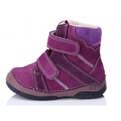 Violetinės sp. batai su pašiltinimu 19-24 d.