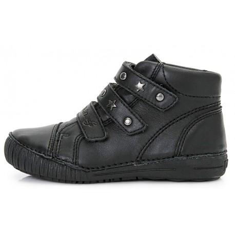 Обувь для девочек 31-36р. (ID2069M)