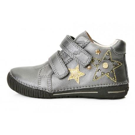 Обувь для девочек 31-36р. (ID2102M)