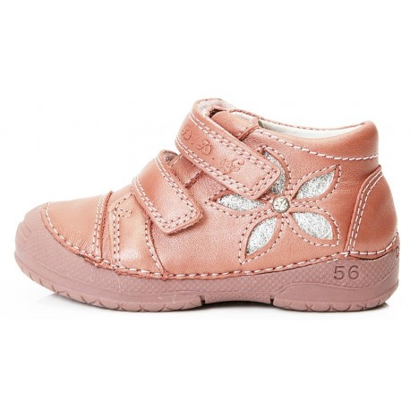 Обувь для девочек 20-24 р. (ID2103M)
