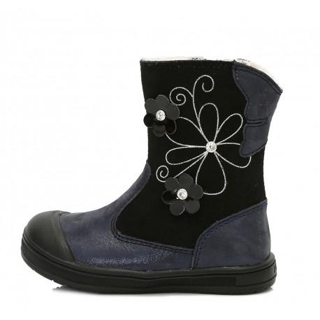 Juodi batai su pašiltinimu 22-27 d. DA031344