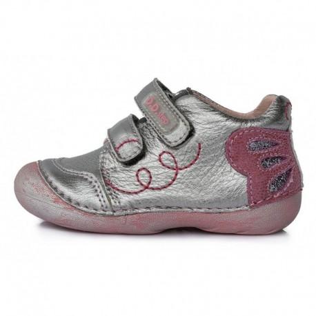 Bronziniai batai 20-24 d. 015167AU