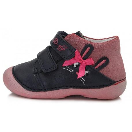 Tamsiai mėlyni batai 20-24 d. 015179B