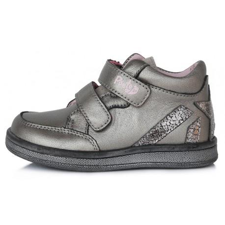 Bronziniai batai 28-33 d. DA031367CL